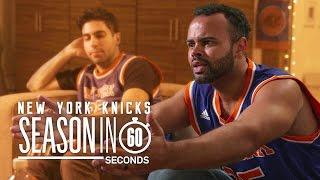 New York Knicks Fans | Season in 60 Seconds