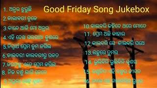 Good Friday Top Odia Christian Song     Jukebox 2021 Collection