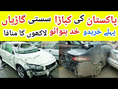 Accidental Cars In Pakistan For Sale Olx Cars For Sale 2021 Buy Cars Online In Pakistan Youtube