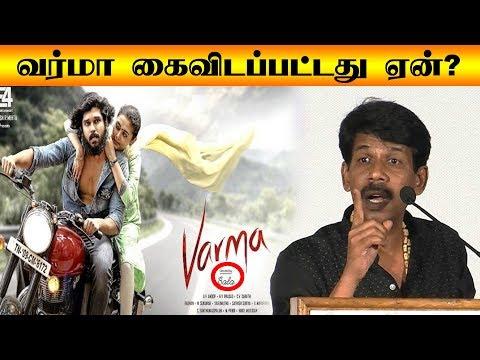 Reason Behind Varmaa Drop | Dhruv Vikram | Bala | Sivakumar | E4 Entertainment | Kalakkal Cinema
