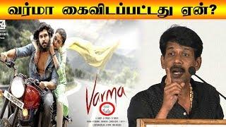 Reason Behind Varmaa Drop