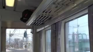 キハ183-1556 特急「大雪4号」 新旭川通過→旭川 JR北海道 宗谷本線 84D