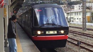 """【リゾート21""""黒船電車""""】伊東駅到着《伊豆急行線2100系》"""