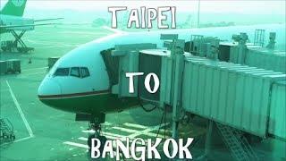 EVA Air 777-300ER Taipei to Bangkok Economy Class Flight Review