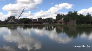Усадьба Веселая хата - пруд, Усадьбы Беларуси