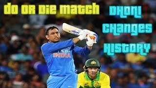DO OR DIE Match for Dhoni and Dhoni DID THIS which Changed His Life and Indian Cricket Forever!!