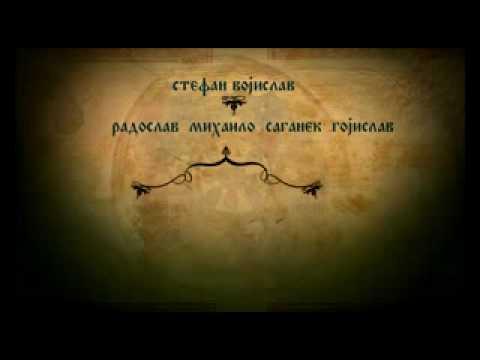 устанак срба против византије 1040 године