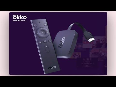 Сбербанк выпустил Okko Smart Box, украв дизайн пульта у Mi Box S