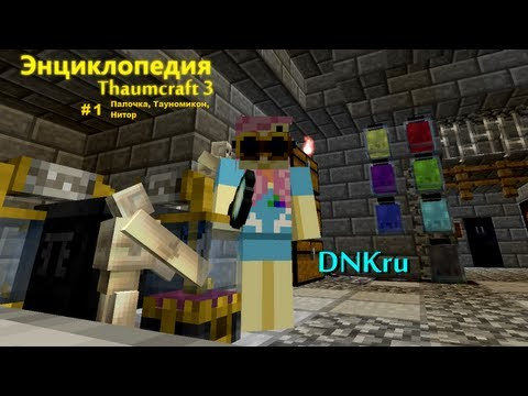 How To Make Nitor In ThaumCraft 4 1 | FunnyCat TV