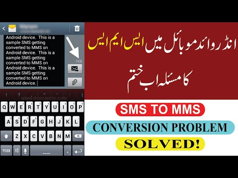 How to Stop SMS Messages from Converting to MMS on Samsung