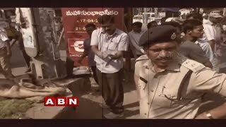 Mobster Sambaiah Assassination In Warangal | Red Alert | ABN Telugu