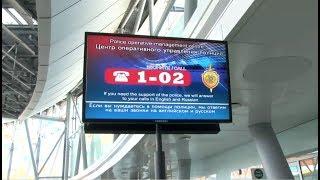Ծառայության առանձնահատկությունները՝ ոստիկանության «Զվարթնոց» օդանավակայանի գծային բաժնում