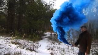 Цветной дым Smoke Bomb (Blue), дымовая шашка Смок Бомб синего цвета, польский дым, 60 сек