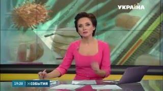 Эпидемия Гриппа Проявилась в Днепропетровске | PRANK