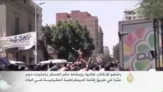 """مظاهرات في القاهرة تحت شعار """"قاوموا برلمان الدم"""""""
