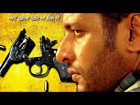 Yaar Dildar - HD 2018 - Popular Punjabi Movie 2018 || Latest Punjabi Movie 2018 ||