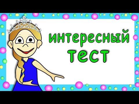 Тесты по русскому языку для 4 класса Класс39