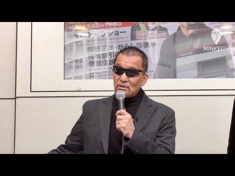 あべのルシアス(大阪市阿倍野区)1階あべのAステージで3月31日、プロレスラー蝶野正洋さんのトークショーが開かれた。 会場には約420人の観...