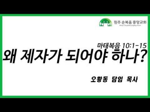 2019 03 31 주일 대예배