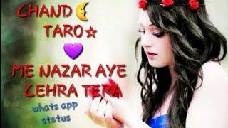 #1 👉💖👈heart Touching Whats App Me Nazar