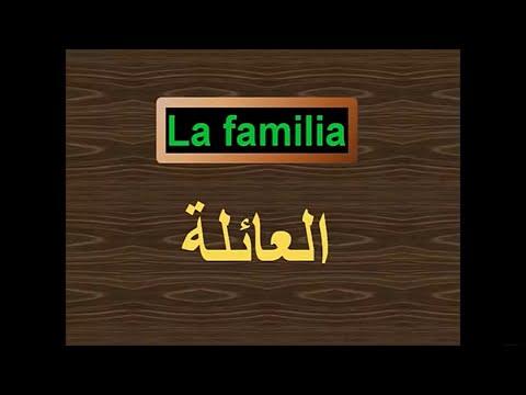 tarjama arab espagnol