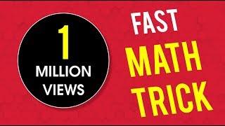 fast math trick in hindi complete trick
