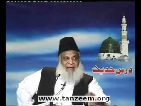 History of Kafiristan & Nuristan - Dr. Israr Ahmed