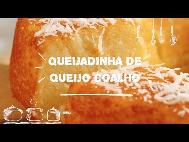 Queijadinha de Queijo Coalho - Sabor com Carinho (Tijuca Alimentos)