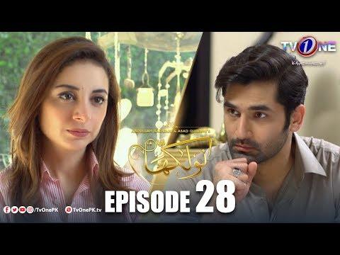 Naulakha | Episode 28 | TV One Drama