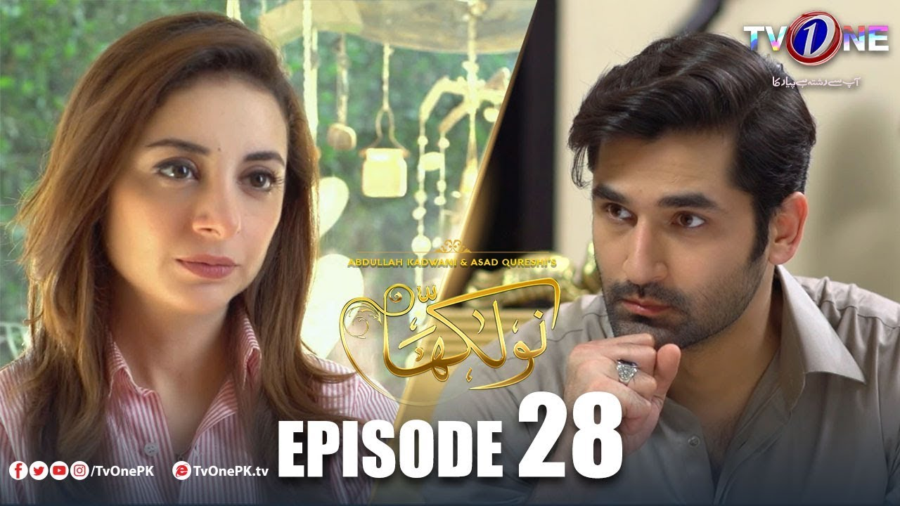 Naulakha Episode 28 TV One Feb 12