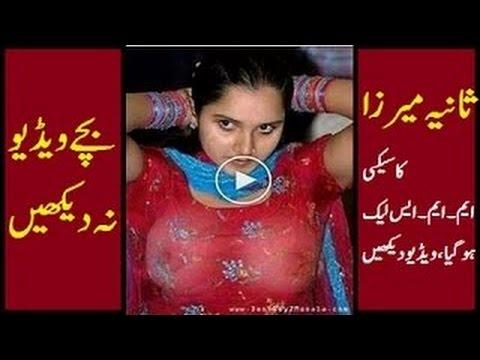 Sania Mirza Bf Video