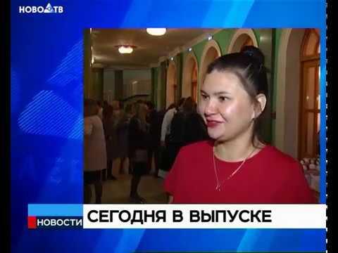 Новости Новокузнецка 27 сентября