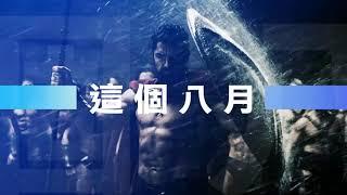 【驃悍性格男星─傑瑞德巴特勒】好萊塢電影台2021年8月每週日晚間9點起
