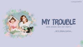 BOLBBALGAN4 (볼빨간사춘기) _ 'MY TROUBLE' Lyrics [Color Coded_Han_Rom_Eng]