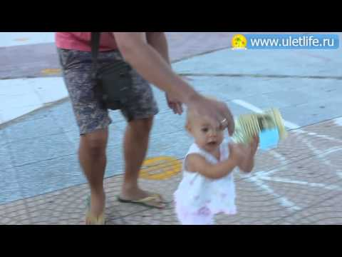 Дети в Нячанге   первые шаги Алины