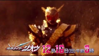 vuclip Kamen Rider Zi-O- Episode 15 PREVIEW (English Subs)