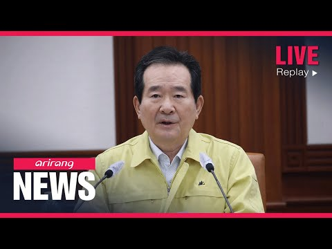ARIRANG NEWS [FULL]: S. Korea's Prime Minister says schools are likely to start next week