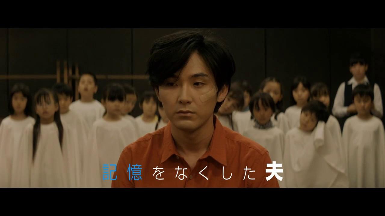 Before We Vanish (Sanpo suru shinryakusha) theatrical trailer - Kiyoshi Kurosawa movie