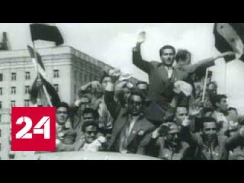 """""""За мир и дружбу"""": 60 лет назад в Москве открылся Фестиваль молодежи и студентов"""
