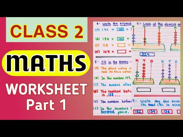 Class 2 Maths Worksheet । Maths Worksheet For Grade 2 ।। PART 1 ।। - YouTube