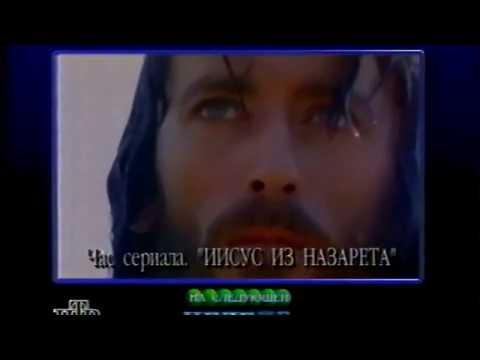 Программа передач НТВ на неделю (без голоса, 1994-1996)
