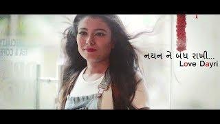 Nayan Ne Bandh Rakhi Ne | Revisited by Suman | Pre Wedding Song | Love Dayri 2018 | Part 35