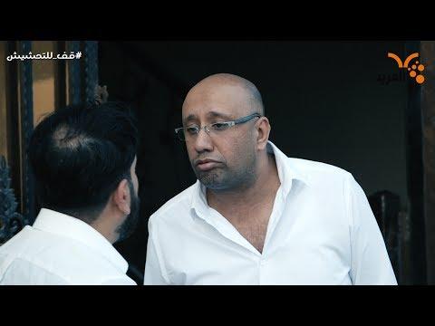 تحشيش محمد قاسم طلع من الامتحان شوفوا أجوبته