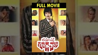 Rahasya goodachari telugu full movie || krishna, jayaprada