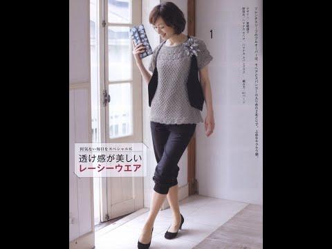 Из японских журналов крючком
