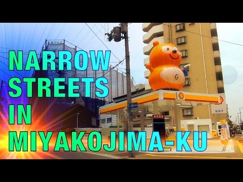 Narrow Streets in Miyakojima-ku 都島区 / Osaka HD