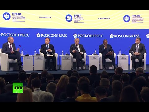 St Petersburg Economic Forum: Opening Ceremony