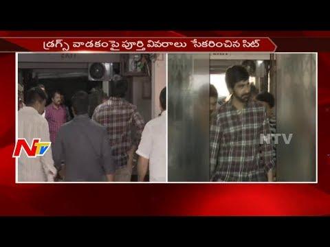 Hero Raviteja's SIT Interrogation Ended || Live Updates || NTV