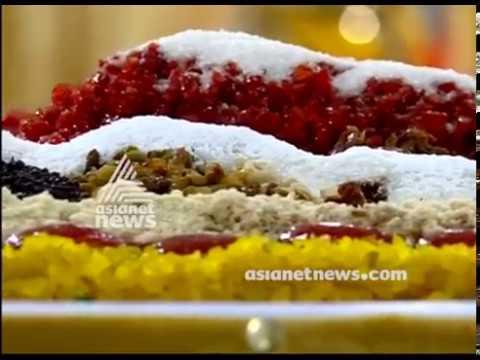 Cake mixing ceremony at Kochi Kerala | Money Time 28 Oct 2017