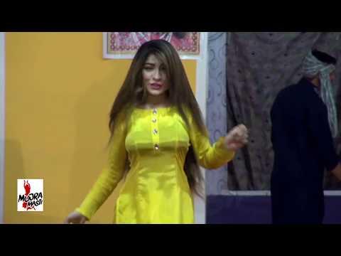 TERE UTTEY MAR GAI - 2017 PAKISTANI MUJRA DANCE